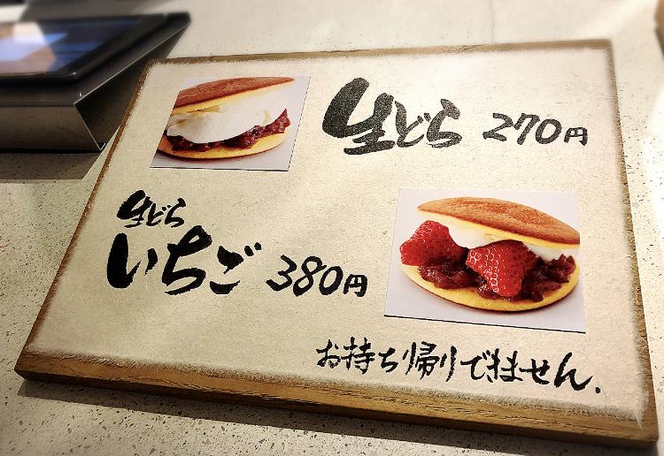 【クラブハリエ】#滋賀県 ふんわり生どら焼きが美味!可愛いバームクーヘン型ポーチの中にはパイが(*´꒳`*)_2