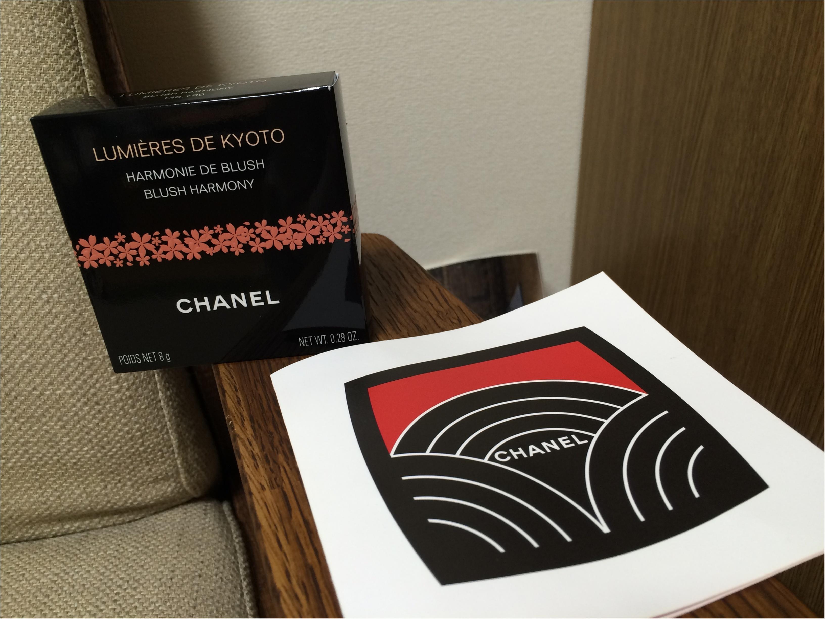 1つで五役?!【数量限定】『CHANEL』京都をイメージしたはんなり赤、優秀パレット♡_2