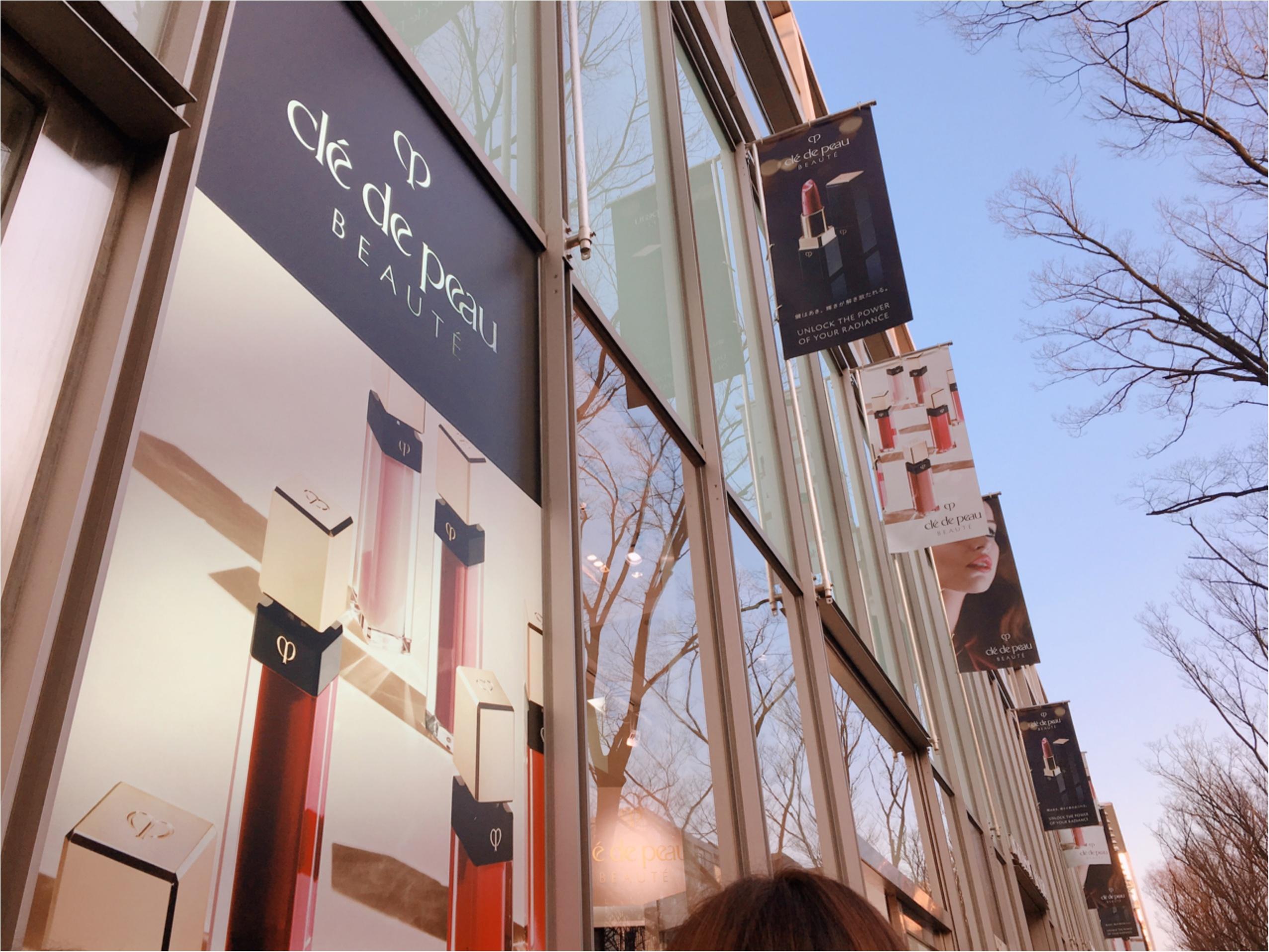 《1/21まで先行公開》表参道ヒルズで【Clé de Peau Beauté(クレ・ド・ポー ボーテ)】の新作リップを体験できちゃう!大人カラーに初挑戦!!_1