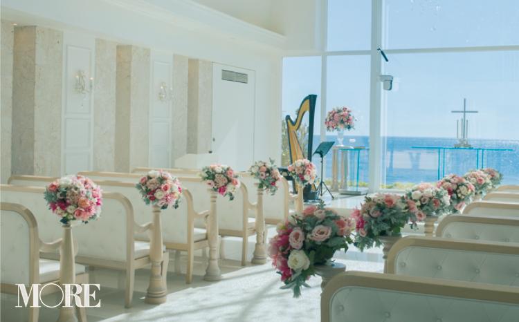 沖縄の空と海に誓う、幸せの旅へ。3つの注目式場を紹介_8_2