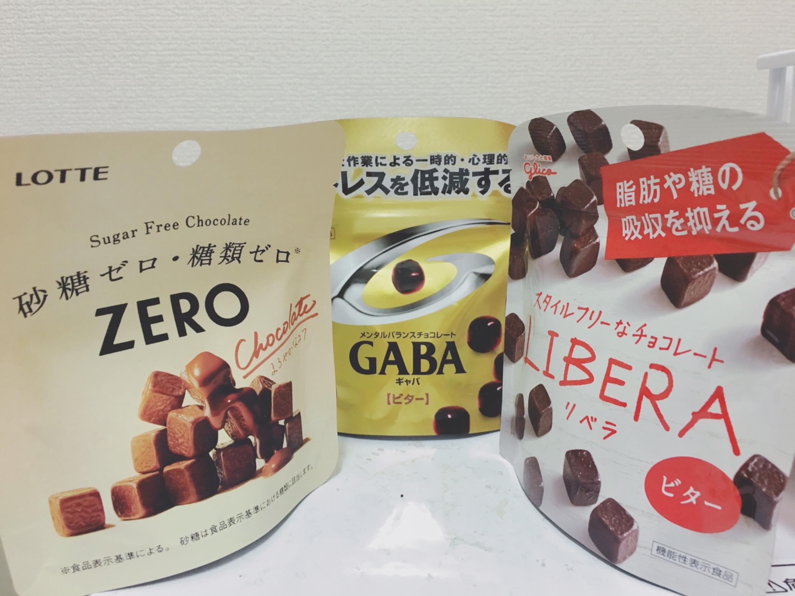 罪悪感がない?オフィス常備チョコレート3選♡_1
