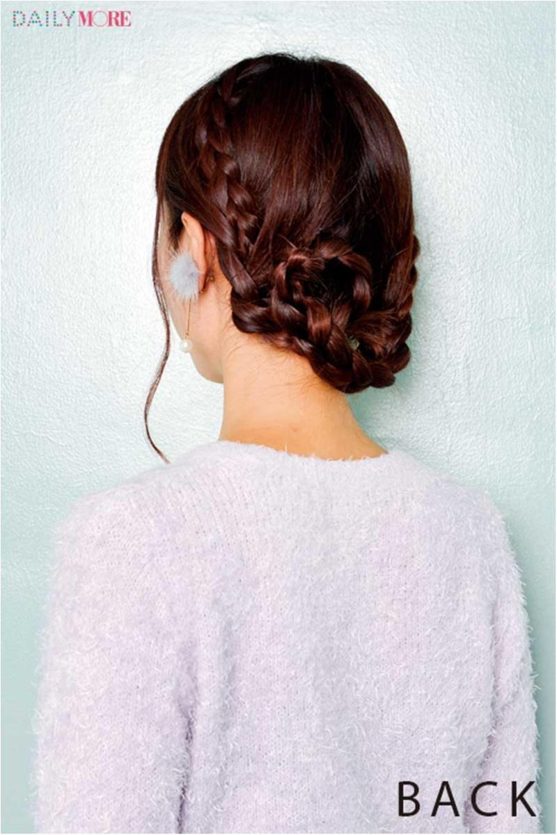 三つ編み&シニヨン&くるりんぱを応用してかわいく! 「デートの時のヘアアレンジ」教えます♡ _2