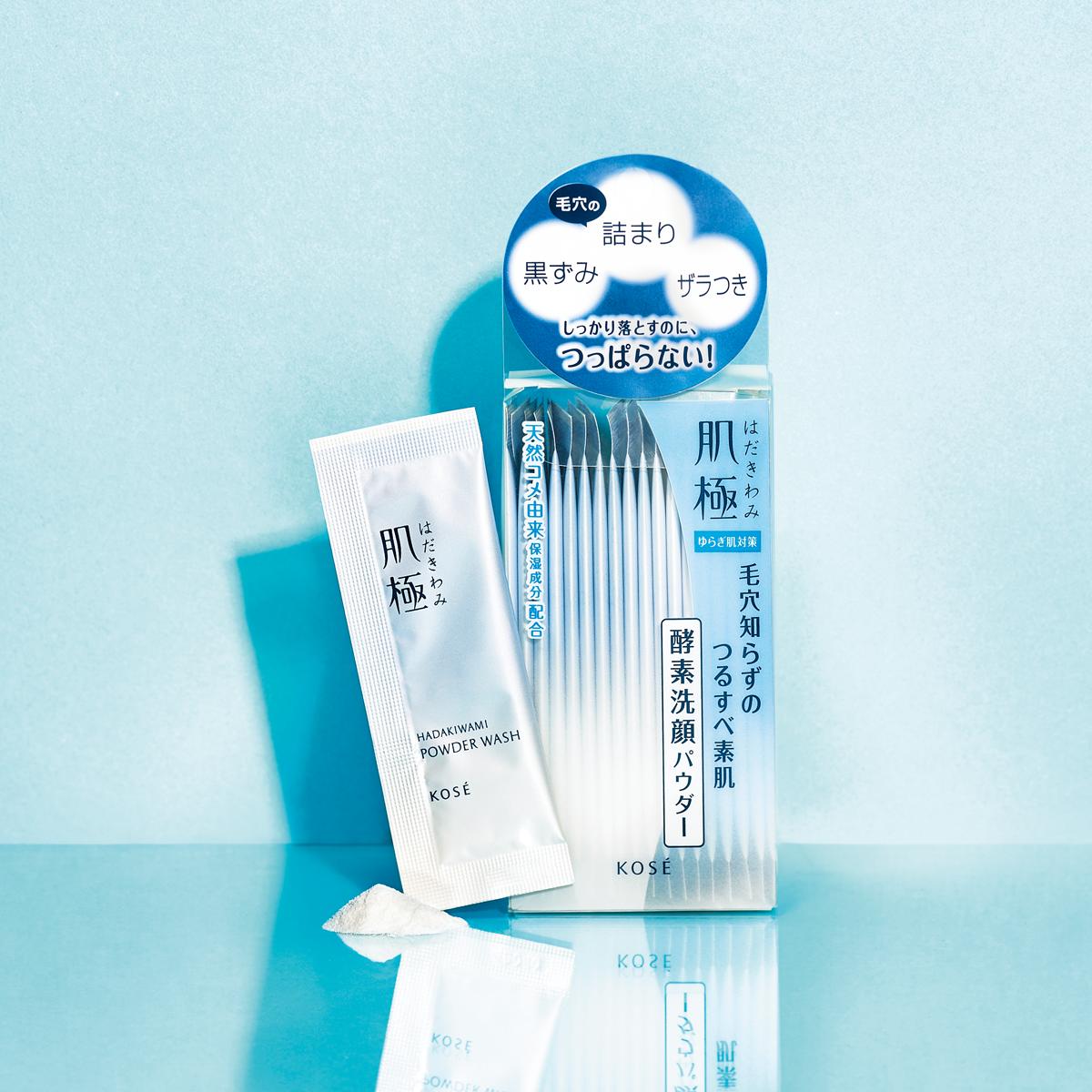黒ずみ、ザラつき、詰まりetc.……酵素洗顔で夏の毛穴悩みをクリアオフ!_2