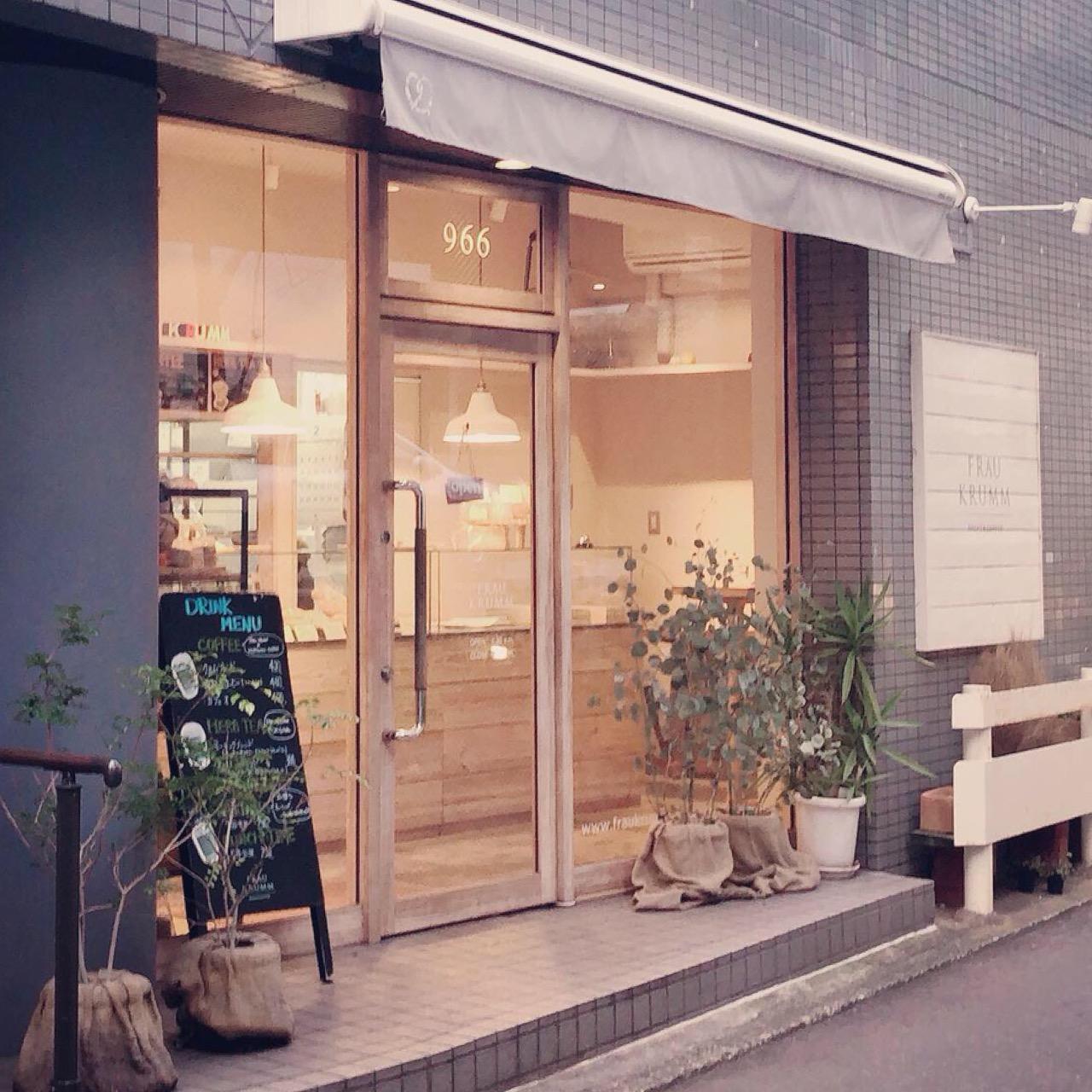 """<東京*恵比寿>東京でイチオシの大好きなおいしいベーカリー""""FRAU KRUMM""""♡_1"""