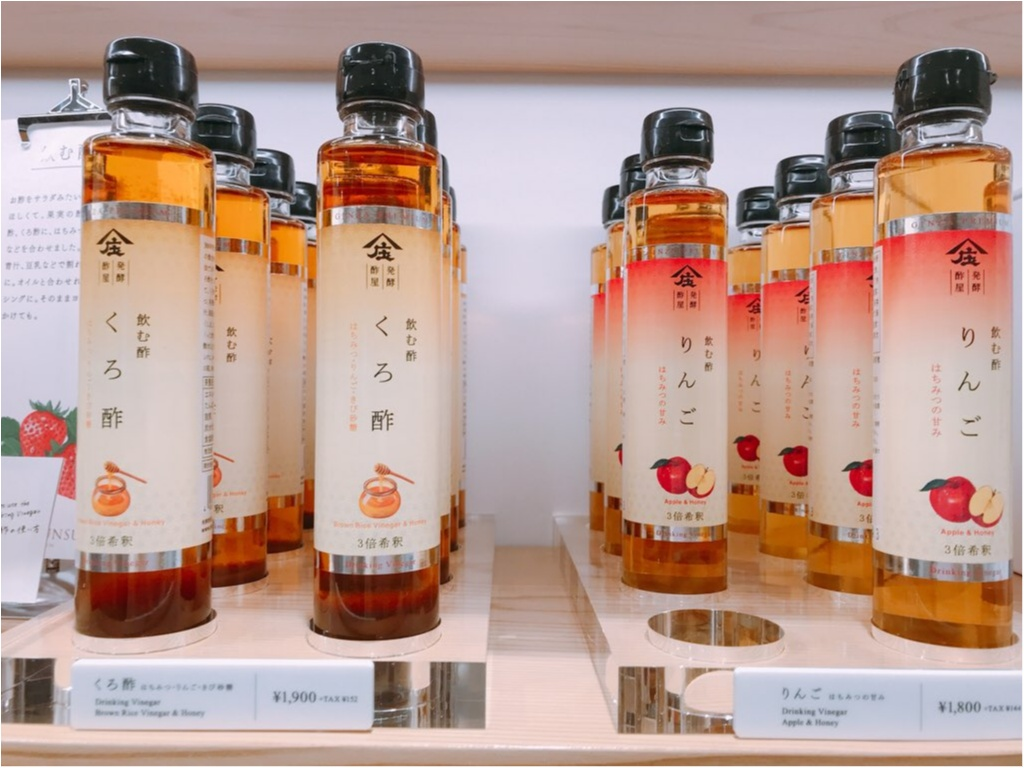【飲む酢】健康・美容の救世主!フルーツビネガーの効果がすごい!飲むお酢生活を始めるなら、《SHOUBUNSU(庄分酢)》がオススメ★_2_2
