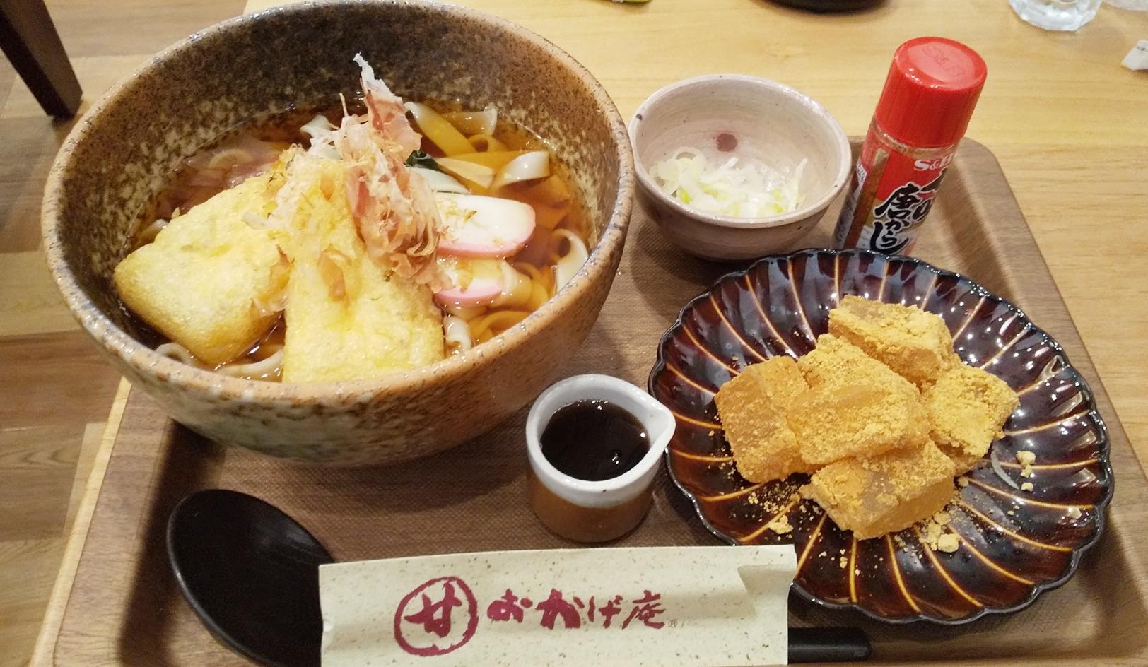 【コメダ珈琲で、団子!?うどん!?】甘味喫茶 おかげ庵に行ってきました!_1