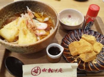 【コメダ珈琲で、団子!?うどん!?】コメダ和喫茶 おかげ庵に行ってきました!