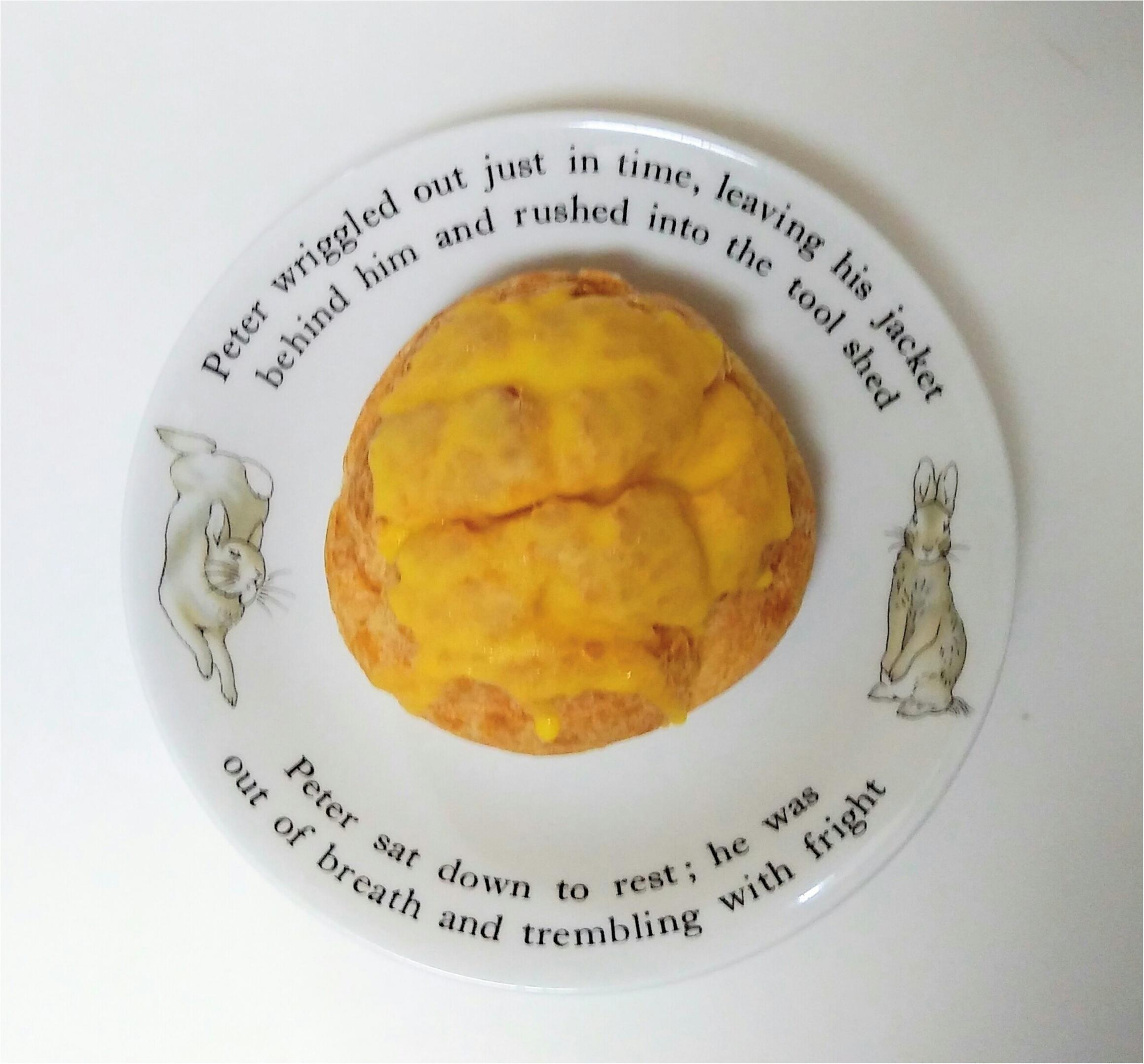 【ローソンウチカフェ】クリームチーズたっぷりなチーズ&レモンのシュクリーム_2