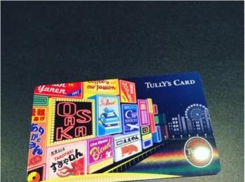 【タリーズ】大阪限定のタリーズカード GETしちゃいました!