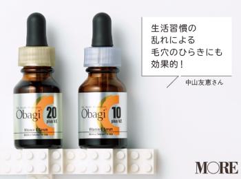 毛穴悩みを速攻解決♡ 美プロが本気で選んだ『毛穴ケアベストコスメ』!!