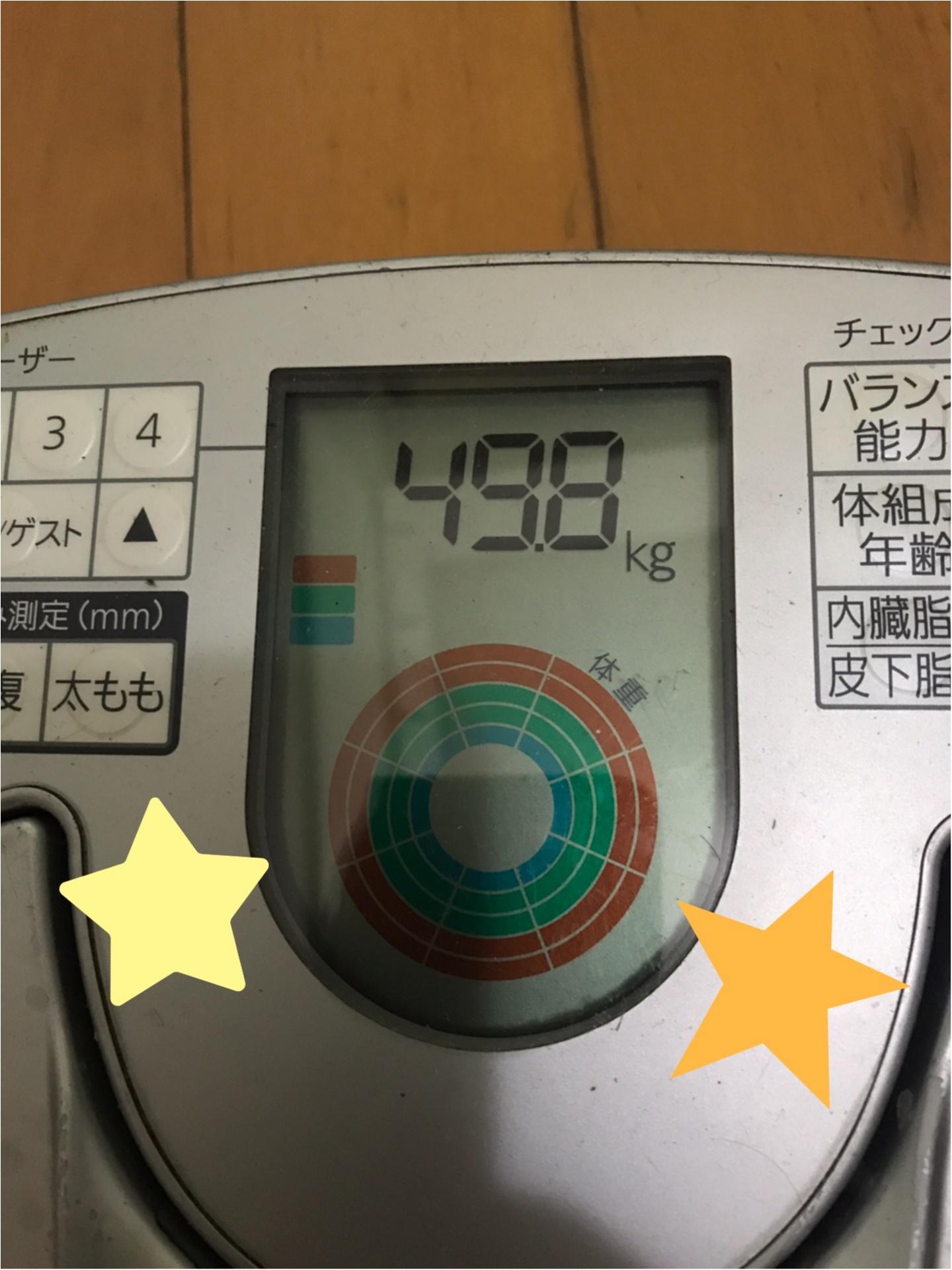 【8月の結果報告】夢の40キロ台突入♪  スタートから-5.8キロ! 目標達成までもう少し!【#モアチャレ 7キロ痩せ】_1