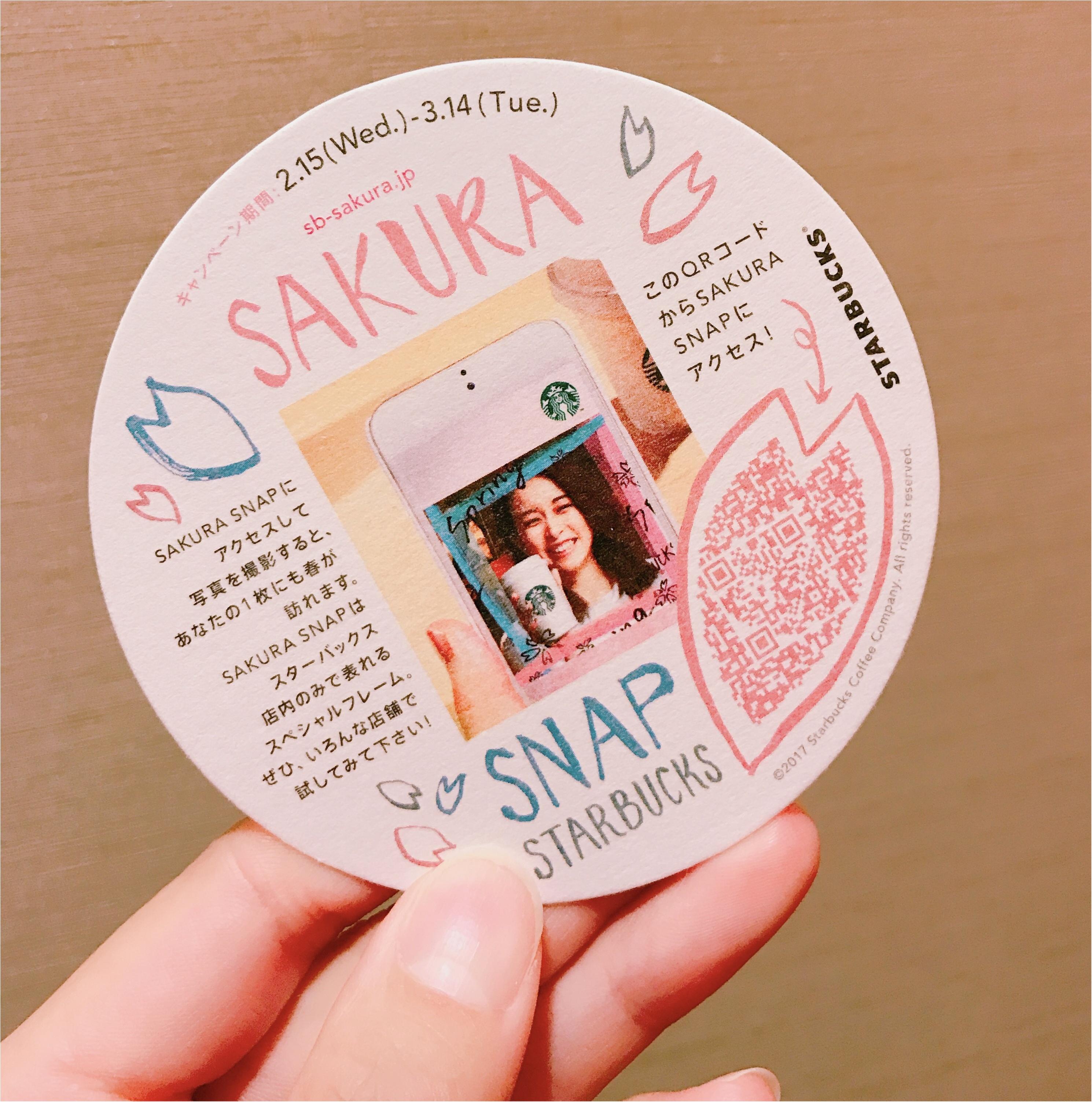 《スタバで一足先に春を感じよう♪》本日発売‼︎毎年大人気の『SAKURA』シリーズが今年も激アツな予感♡_6
