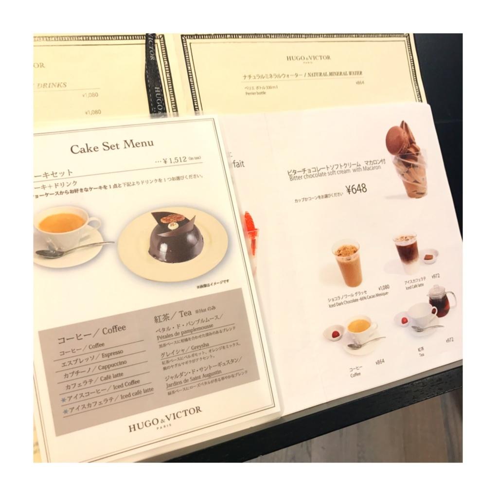 《話題沸騰!表参道ヒルズで激アツなチョコたちがあなたを待っている!?!》HUGO&VICTOR PARISのカフェをご紹介♡♡_2