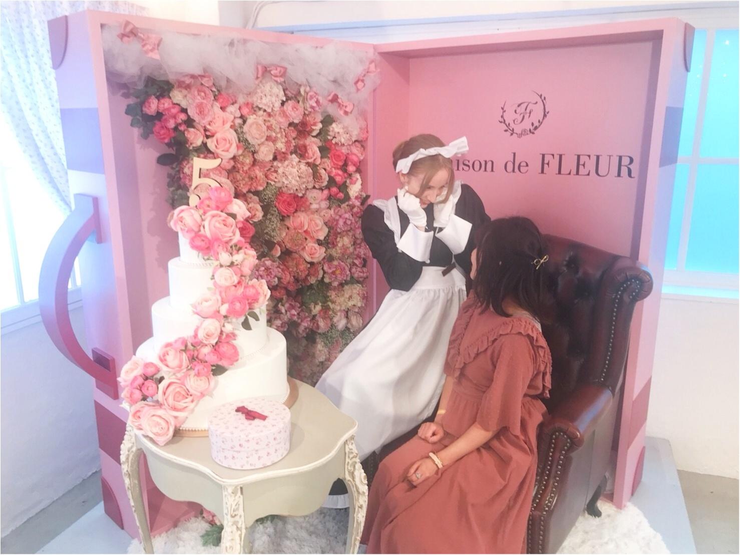 "《Maison de FLEUR 5th Birthday Party》""ホテル""がテーマ!メゾンドフルール5周年パーティ♡_6"