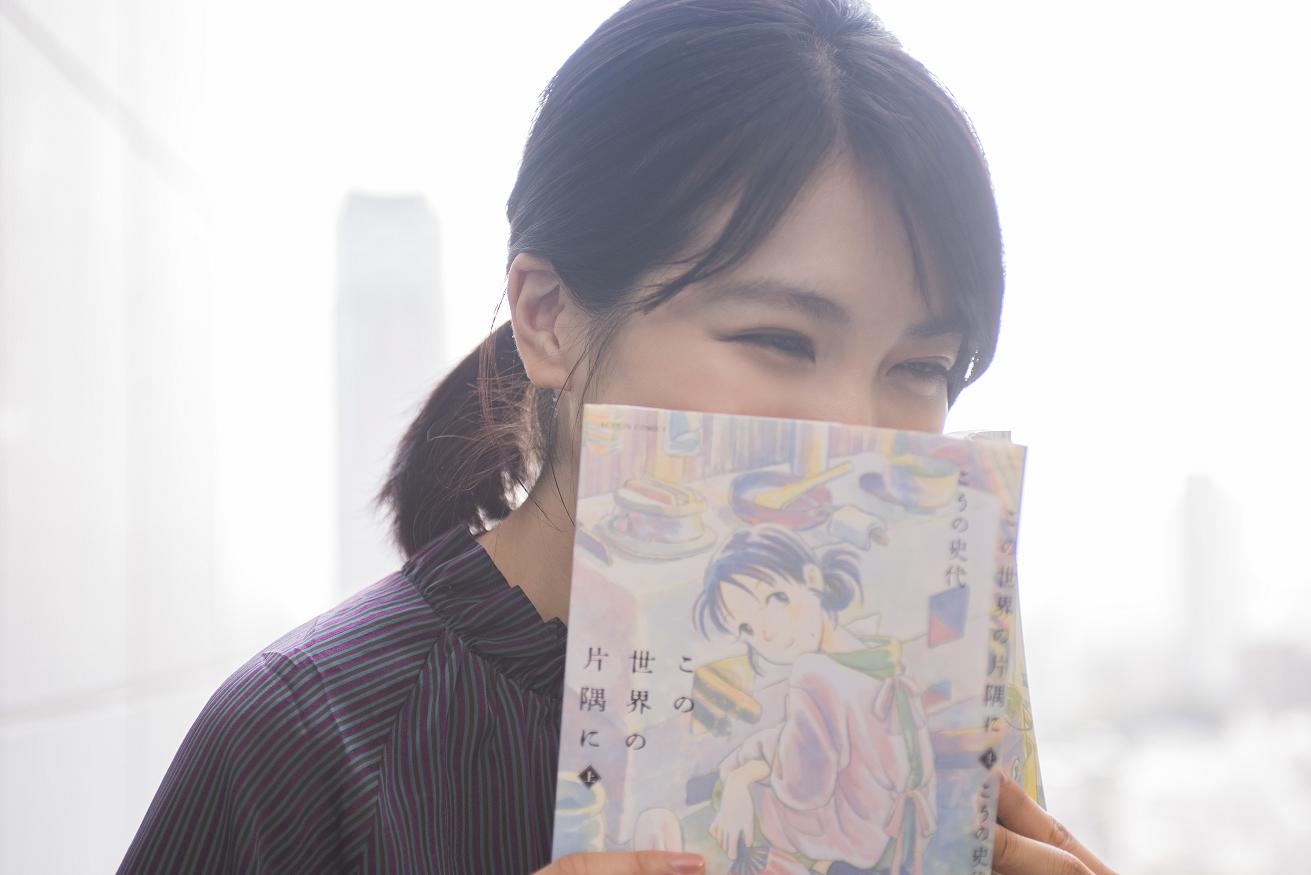 主演ドラマ『この世界の片隅に』がいよいよ佳境に! 新進女優、松本穂香さんの写真集が9月に発売♡_2