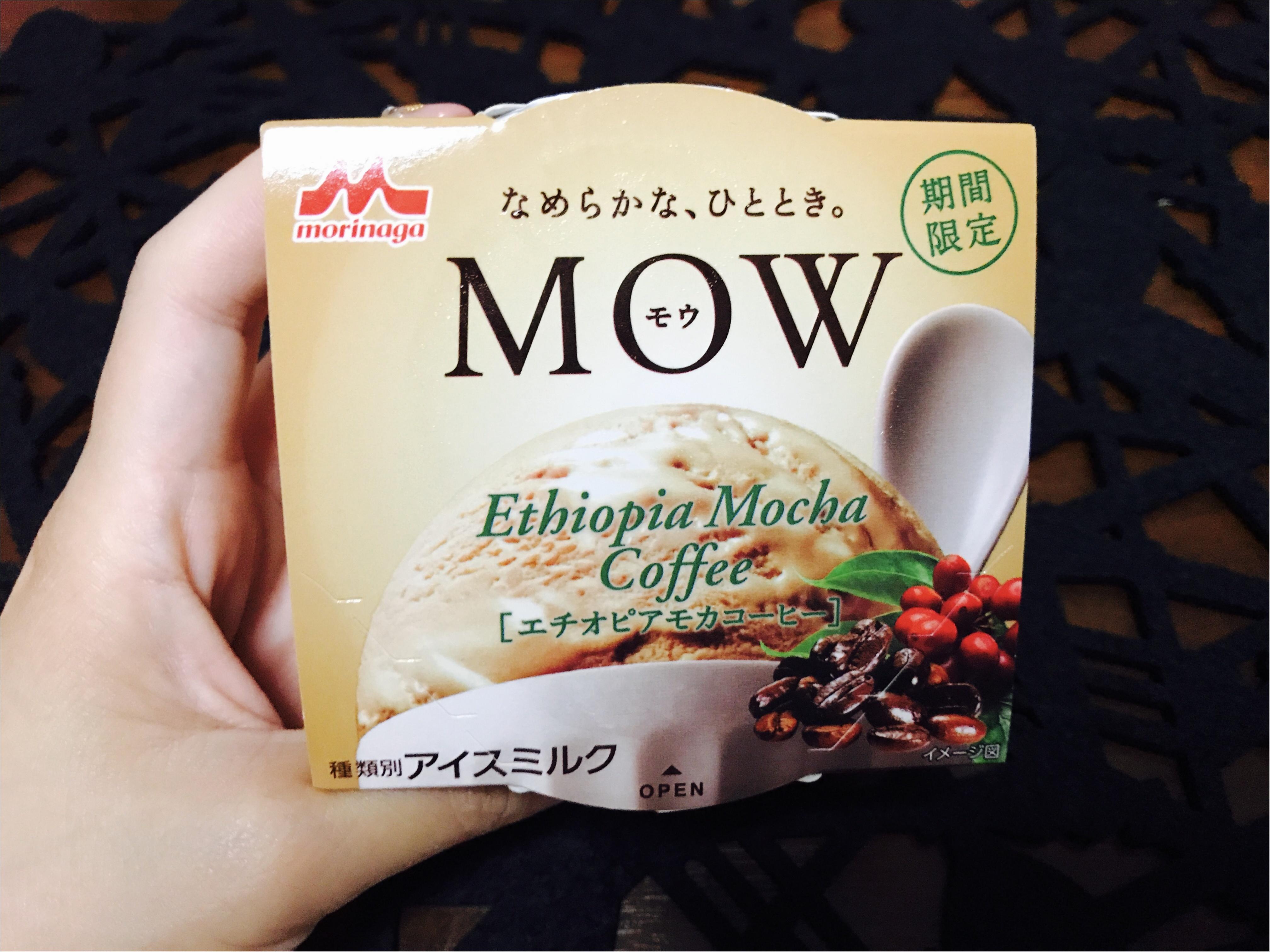 【アイス】MOW(モウ)シリーズからエチオピアモカコーヒー味★新登場!_1
