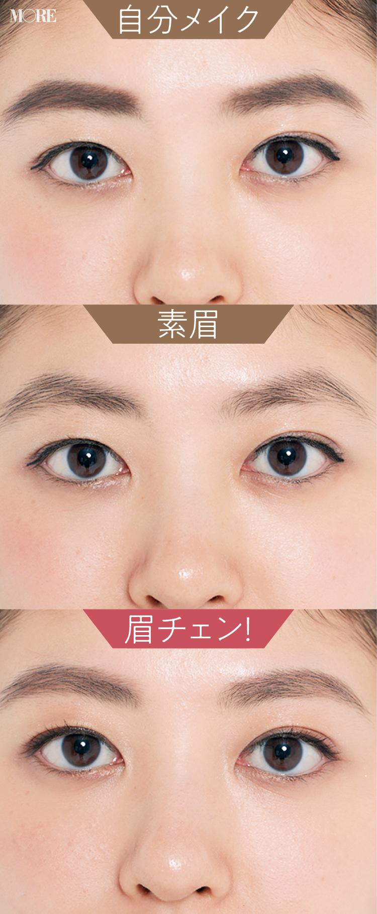濃くて多い眉の人におすすめの描き方。明るめカラーの眉マスカラで柔らかな印象へ!_2
