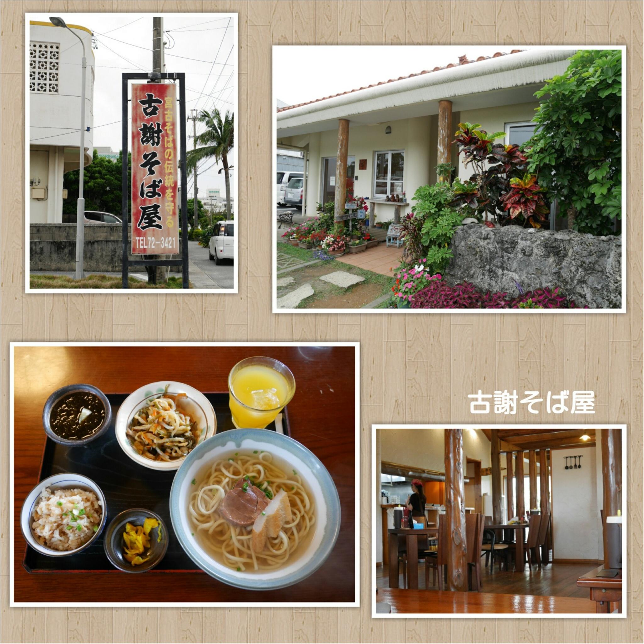 【宮古島】沖縄の離島が好きな人へ、1泊2日の弾丸旅のすすめ。_13
