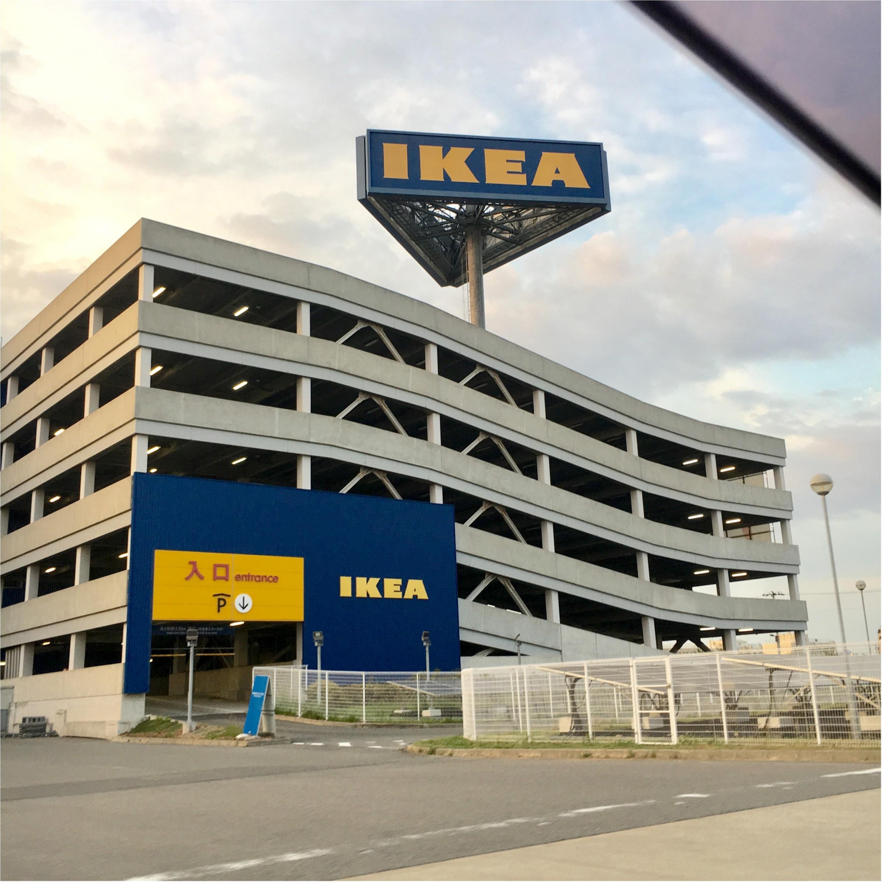 『GU』のパジャマにコンビニアイス、『IKEA』のフードなど気になる情報てんこもり! 今週のモアハピ部人気ランキングトップ5☆_1_3