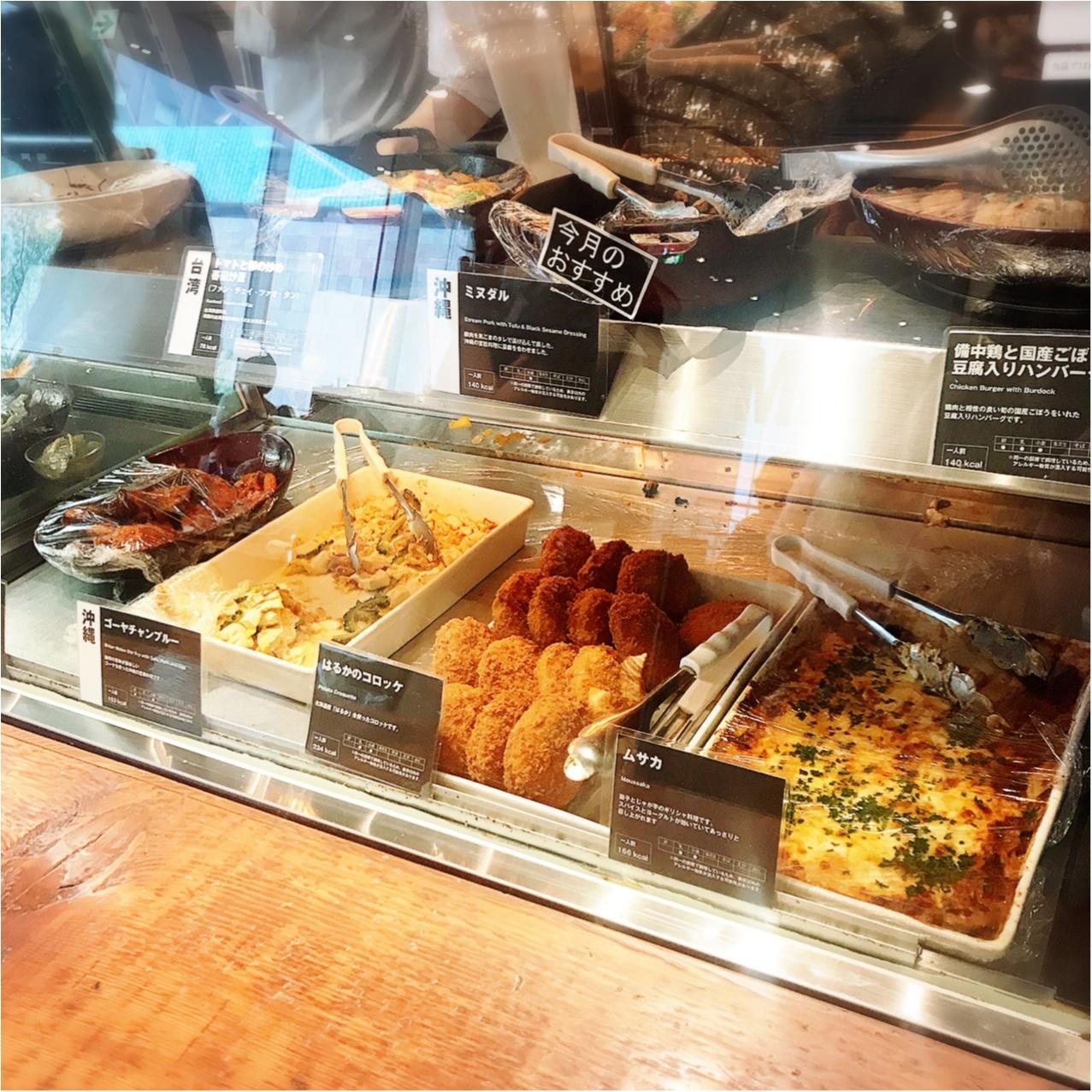 """無印良品のカフェ""""Cafe & Meal MUJI""""でヘルシーランチ♡_2"""