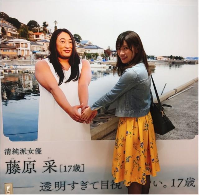 《おもしろフォトスポットがいっぱい》池袋PARCOで開催中の『東京クリエイターズ・ファイル祭』へ行ってきました!_7