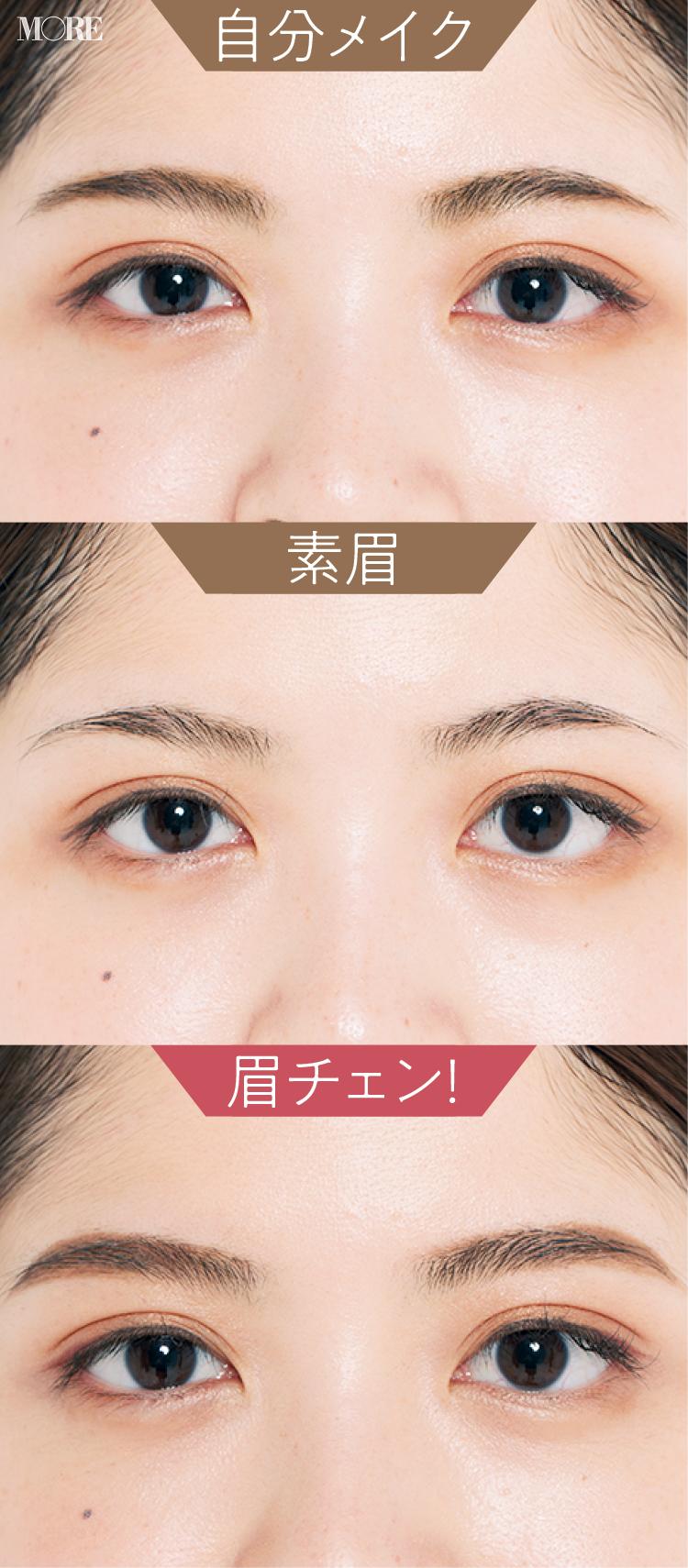 眉の形が定まらない人の原因は「眉山」! 眉山の見つけ方、自然な毛流れを作るコツetc. 正しい描き方、教えます_2