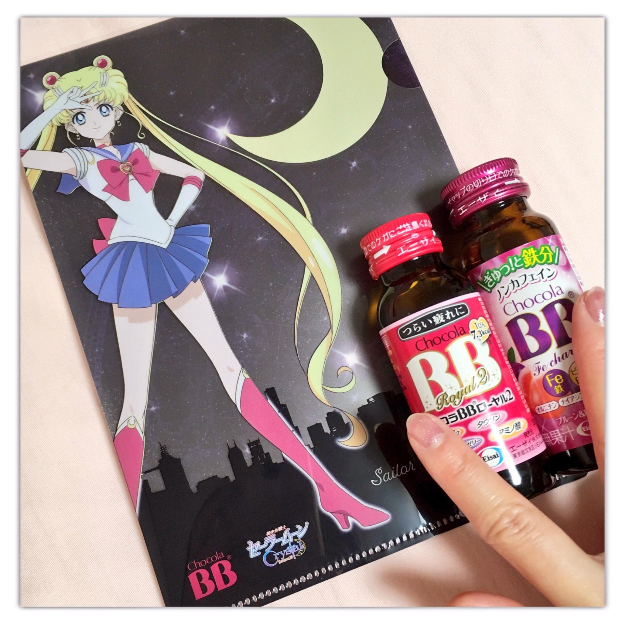 【セーラームーン×チョコラBB】コラボキャンペーンのクリアファイルがかわいいっ!♡_1