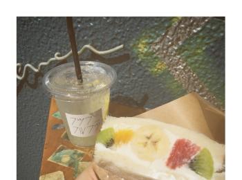 #6【#cafestagram】❤️:《中目黒》に行ったら寄りたい、究極のフルーツサンド!「フツウニフルウツ」☻