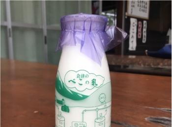 【会津】自動販売機で新鮮な牛乳をげっと!『べこの乳』は会津のソウルドリンク♡