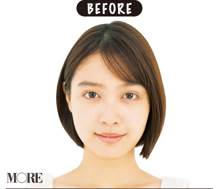 肌色補正やシェーディングで簡単に! 今すぐ小顔になれる「ベースメイク」テク♡_2