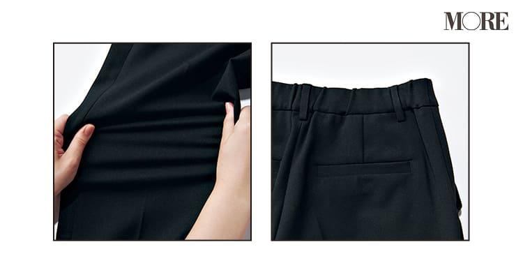 オフィスカジュアルのパンツ特集 - パンツの選び方、おすすめのブランド、おしゃれなコーディネート   2020年版_13