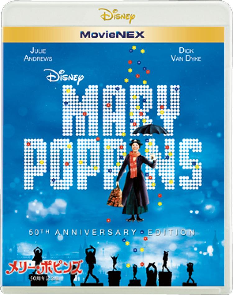 長年愛されている『ディズニー』映画の続編が遂に! 『メリー・ポピンズ リターンズ』【オススメ☆CINEMA】_3