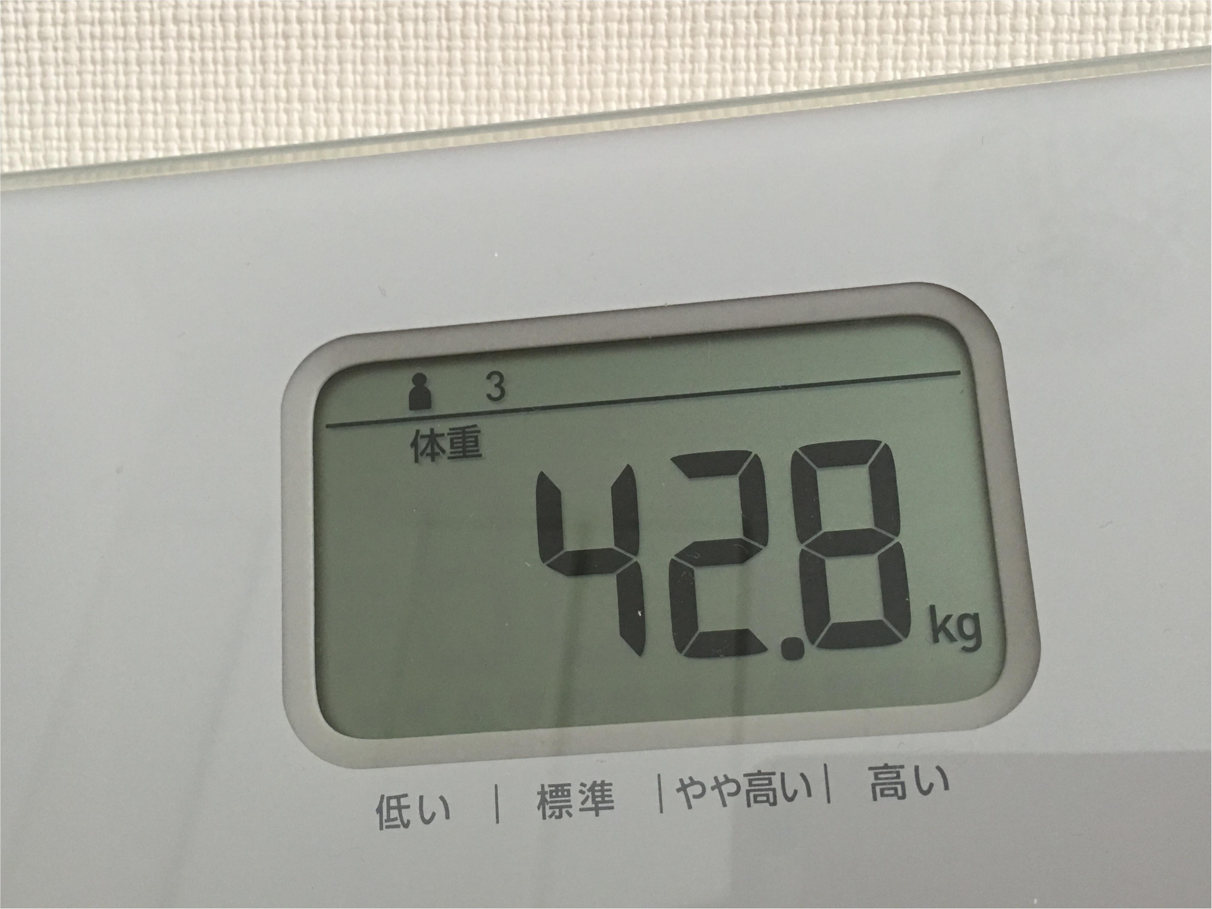 ♡モデル級体型キープ方法♡モアハピ◡̈のぞみ♡_5