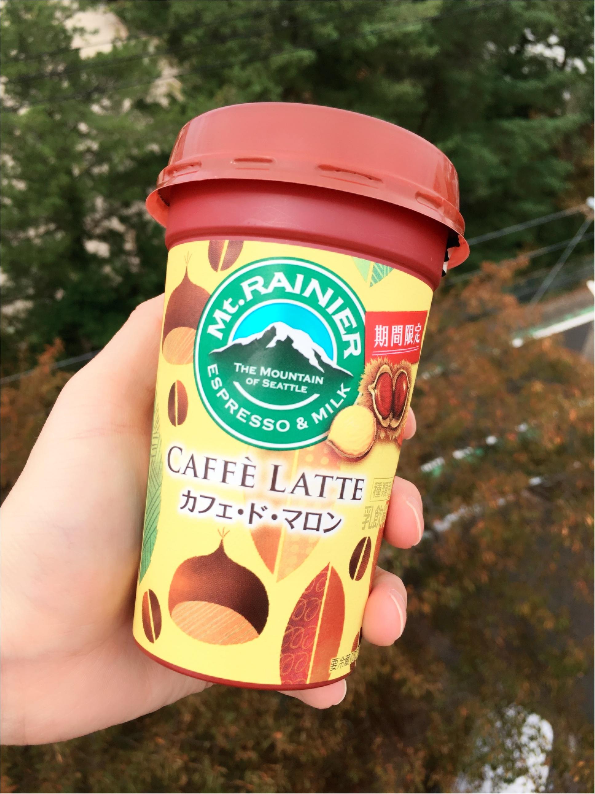 秋限定【Mt.RAINIER】のチルドカップ《カフェ ド マロン》が栗の風味で美味♡_2