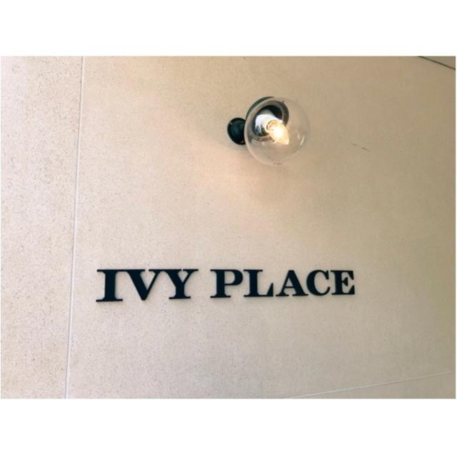 【代官山】カフェ「IVY PLACE」で過ごすおしゃれなリラックスタイム♡_1