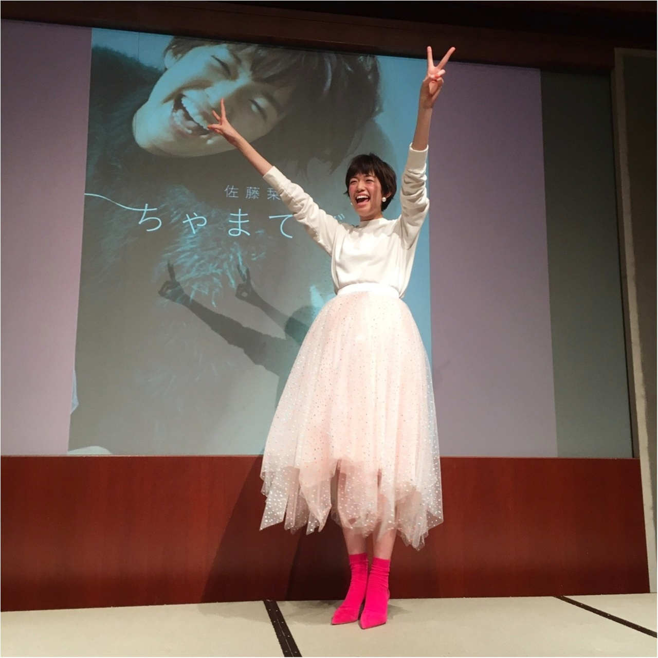 """【初参加♡】モアハピオフ会 """"MORE大女子会"""" に参加して来ました!!_4"""