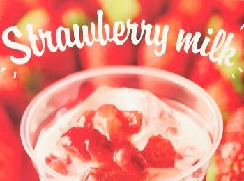 【今年もこの季節がやってきた♡】PRONTOのいちごミルクが超絶美味しい♡