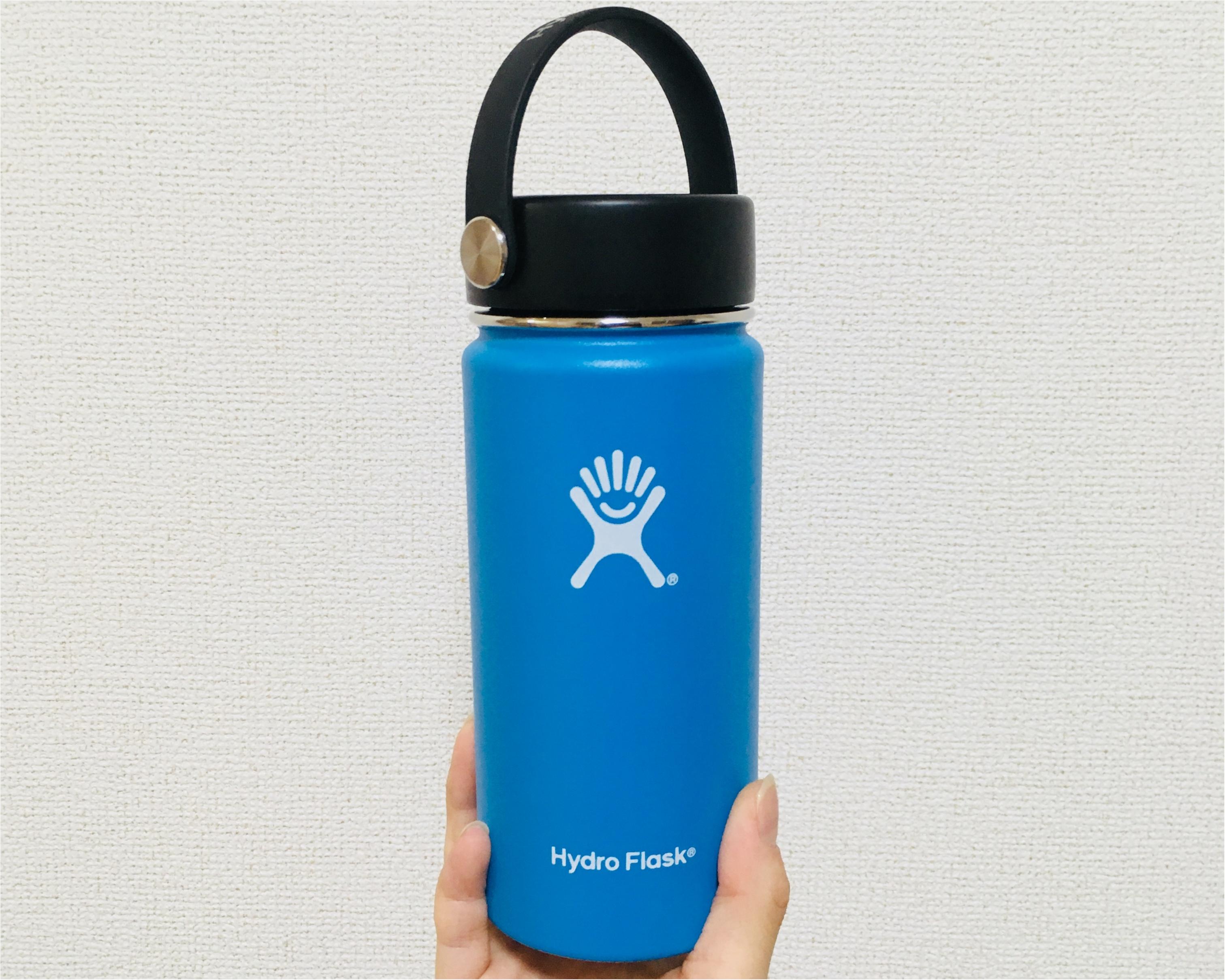 日本上陸!【Hydro Flask】の水筒はお洒落で機能も抜群♡_1