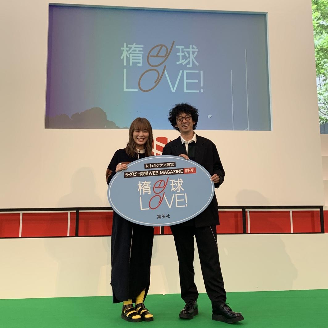 《滝藤賢一さん・だーりおちゃん登場》楕円球LOVE!の創刊発表会に参加してきました♡_7