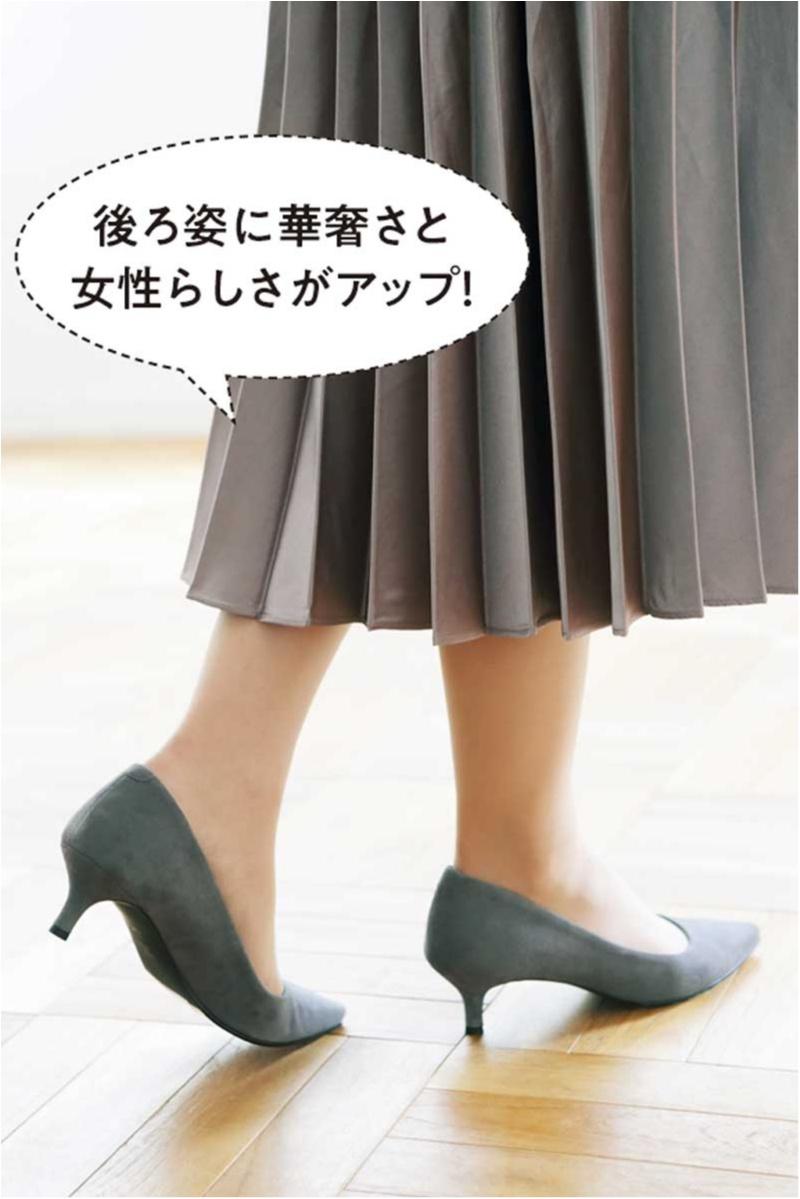 そのお仕事服、スタイリスト松村さんがおしゃれにします!  モアハピ部が大変身☆_2_7