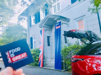"""会場はなんと""""英国大使館""""!イギリスの食文化を楽しむ【Food is GREAT ギャラリー】へ♡"""