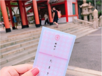 【ご当地MORE神戸】生田神社で恋愛についてお願いしてきました。笑っ