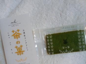 【京都みやげはこれに決まり】茶の菓をおすすめします!
