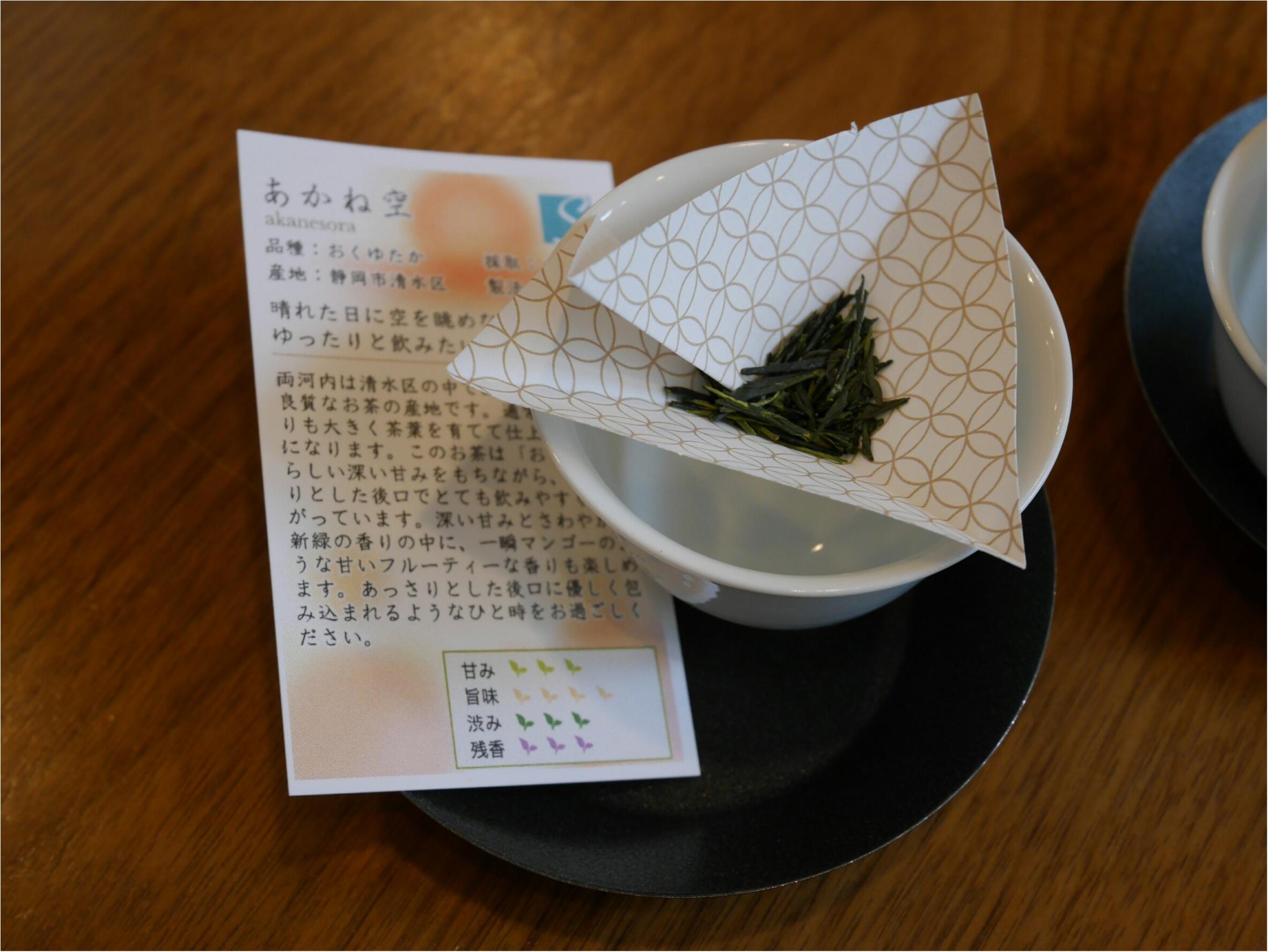 表参道にある「茶茶の間」は幅広い年代から愛される日本茶のカフェだった。_4