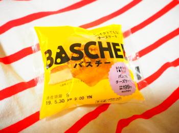 ✴︎✴︎✴︎【コンビニスイーツ】 大ヒット間違いなしと話題のバスク風チーズケーキ(((BASCHEE)))をご紹介!✴︎✴︎✴︎
