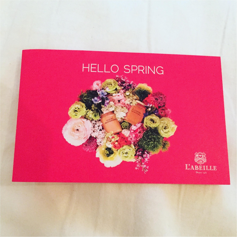 自家製桜ラテが作れる♪♪はちみつ専門店ラベイユ【はちみつショコラペースト*桜】_2