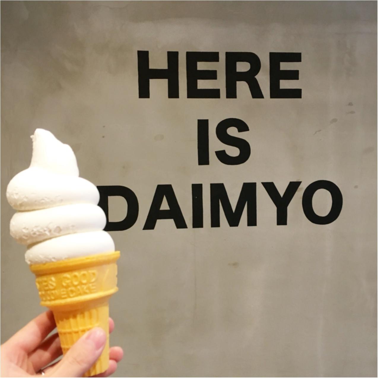 《 私のカフェめぐり♪ 》まるまるフォルムがかわいい♡ 福岡のソフトクリーム専門店のこだわりソフトクリーム♡♡_4