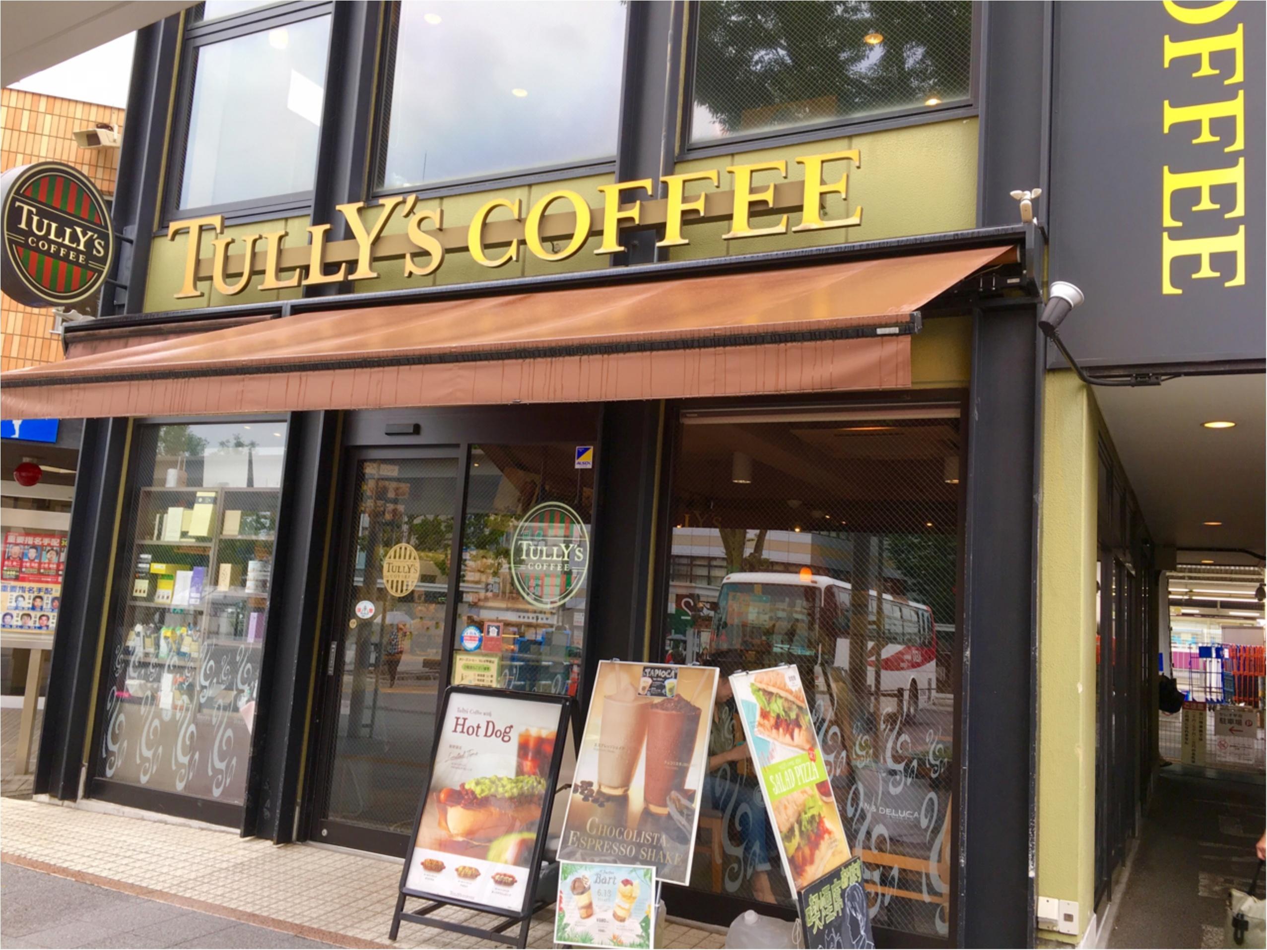 【TULLY'S(タリーズ)】山梨限定❤︎『信玄公ラテ』は味が日替わり!?_1