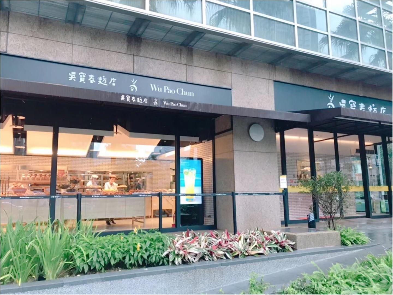 世界一のパン『Wu Pao Chun Bakery(吳寶春麥方店)』外観