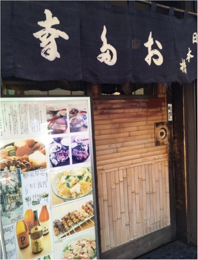 【日本橋名物】とうめし。って知ってる?〜ご飯×豆腐がなんでこんなに美味しいの〜 _5